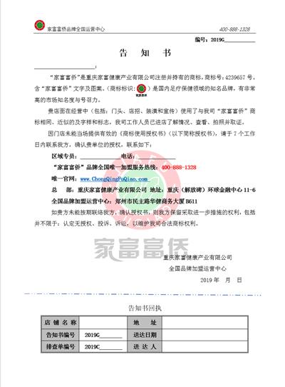 """2019""""净风行动""""到华东(江浙沪皖)"""
